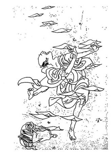 Katsushika Hokusai: The Mad Poet