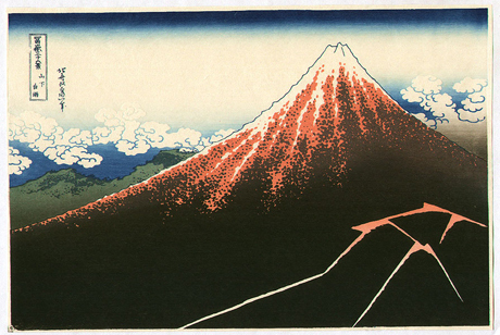 Katsushika Hokusai: Shower below the Summit - Fugaku Sanju-rokkei