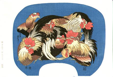 Katsushika Hokusai: Seven Roosters