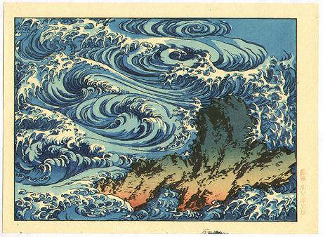 Katsushika Hokusai: Naruto Whirlpool - Hokusai Manga