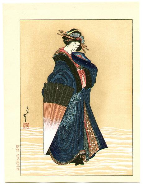 Katsushika Hokusai: Beauty in Snow