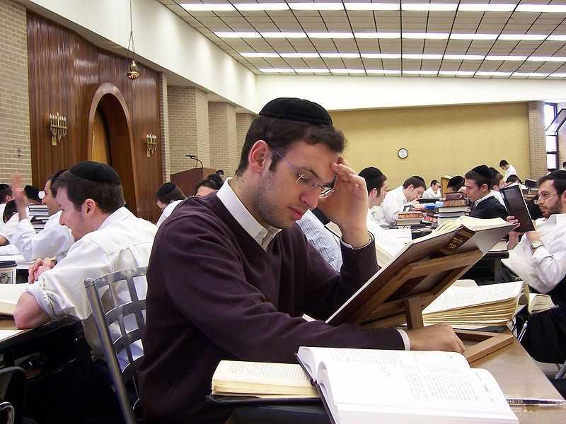 Beis Midrash