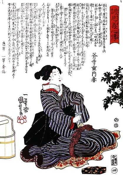 Onodera Junais Ehefrau, einem der 47 Rōnin, bereitet sich auf das Jigai vor (Holzschnitt von Kuniyoshi in Seichū Gishinden, 1848)