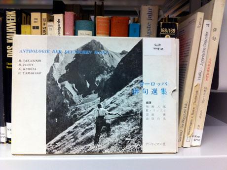 Im Koeppen-Archiv Greifswald: Koeppen hatte gleich mehrere Bände mit Haikus in seiner Bibliothek, darunter auch einen zweisprachigen japanisch/deutsch
