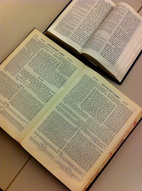 Rambam, Mishne Torah, Shoftim, Über Zeugen