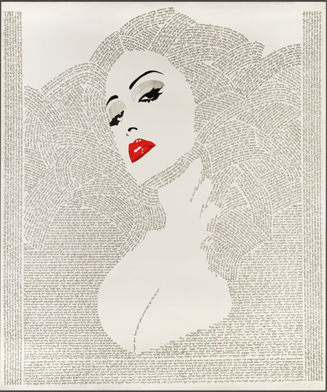 »Judith«, © Moran Haynal 2010