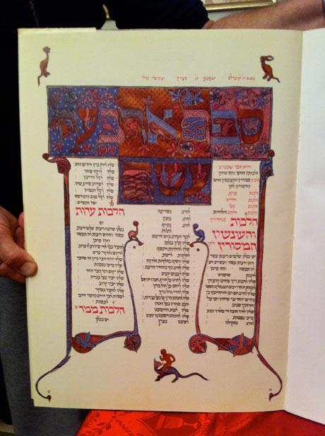 Rambam: »Mishne Torah«, illustrierte Großformathandschrift von Efraim bar Uri Helevi, Frankreich 1295