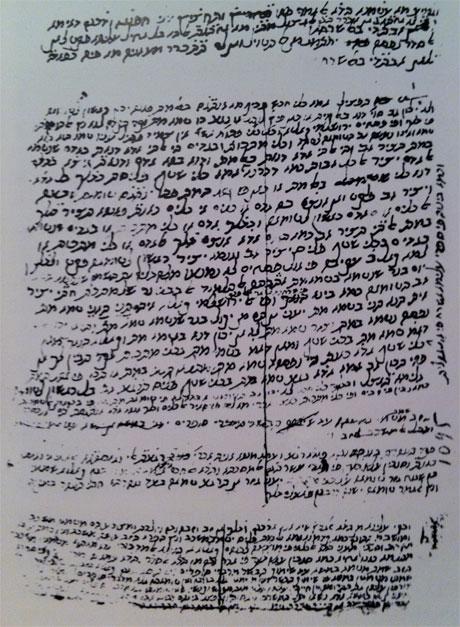 Rambam: »Mishne Torah«, Originalhandschrift des Manuskripts