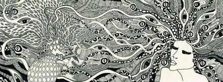 Ohne Titel, Pigmenttusche auf Papier, © Kerstin Klein (2011)