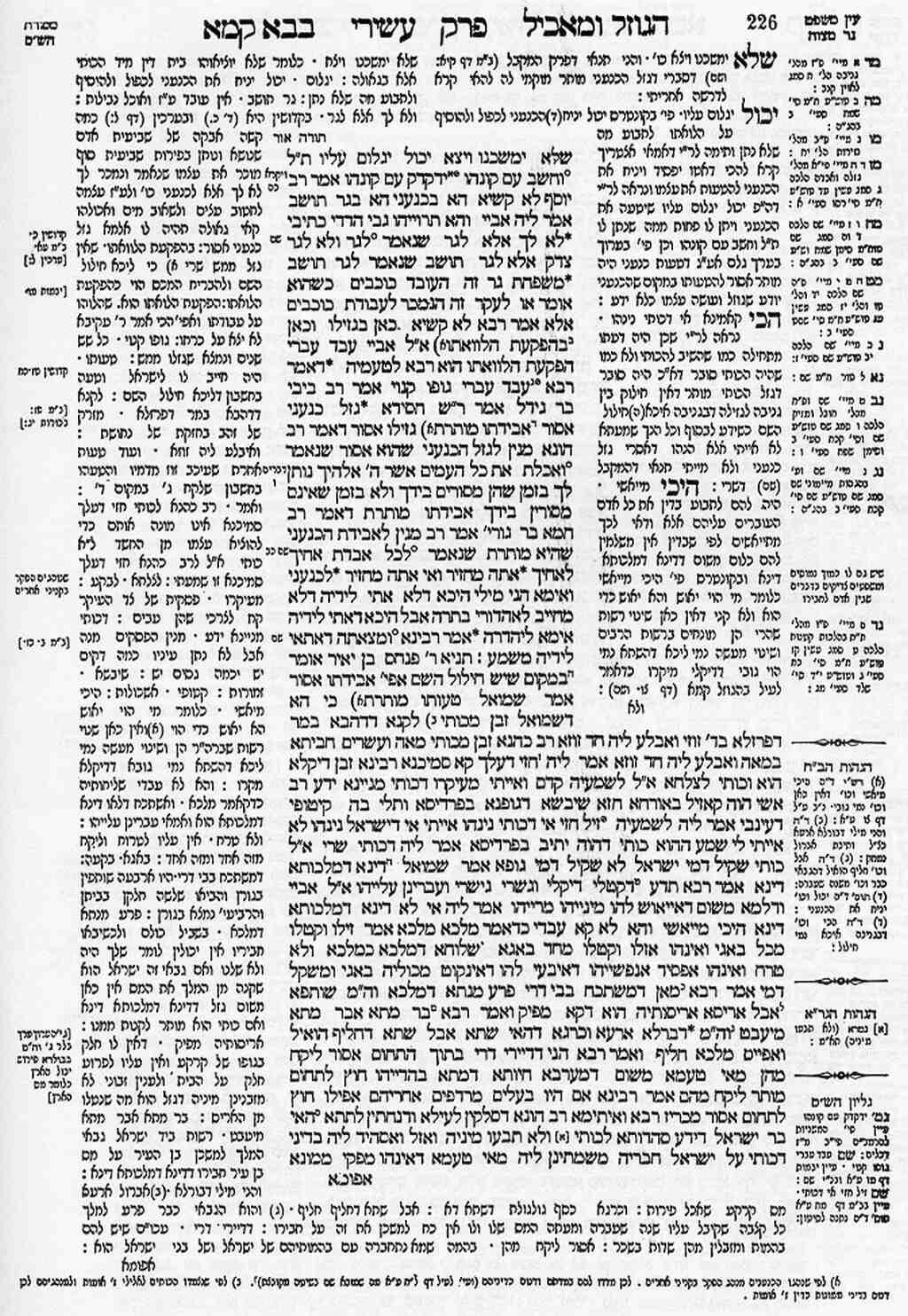 Talmud Bavli, Traktat Bava Kamma, Folio 113b