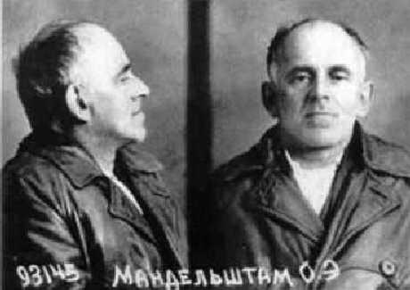 Osiip Mandelstam