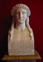 Sappho Büste