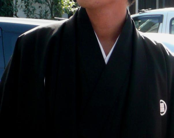 Kimono gesucht